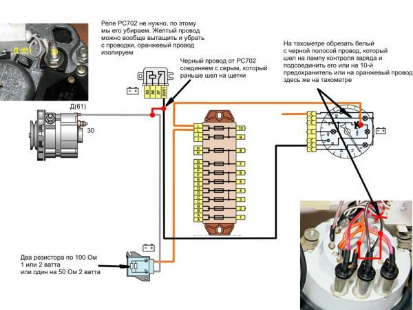 Подключение проводов ВАЗ 2112