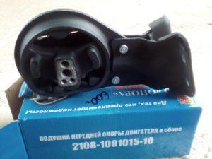 замена подушек двигателя ВАЗ 2109