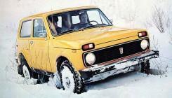 ВАЗ-2121 «Нива» проезжает по снегу