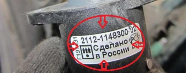Как поменять регулятор холостого хода ВАЗ-2109