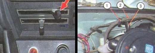 замена радиатора отопителя автомобиля ваз 2106