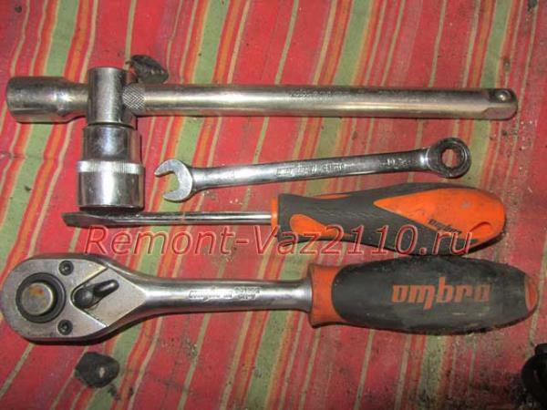 необходимый инструмент для замены рулевых тяг на ВАЗ 2110, 2111 и 2112