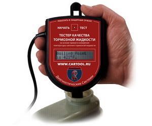 Фото тестера тормозной жидкости, cartool.ru