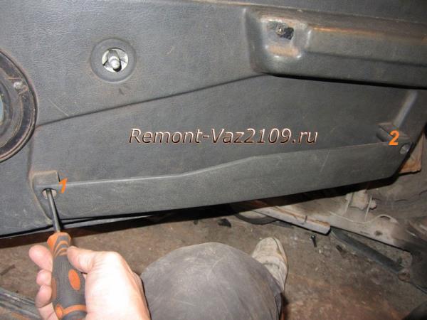 открутить карман двери на ВАЗ 2109-2108