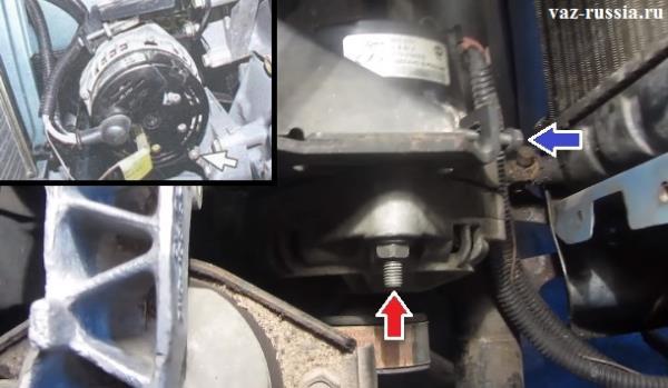 Ослабление нижней и верхней гайки крепления генератора и регулировка натяжения ремня, за счёт вращения регулировочного болта который располагается сбоку генератора