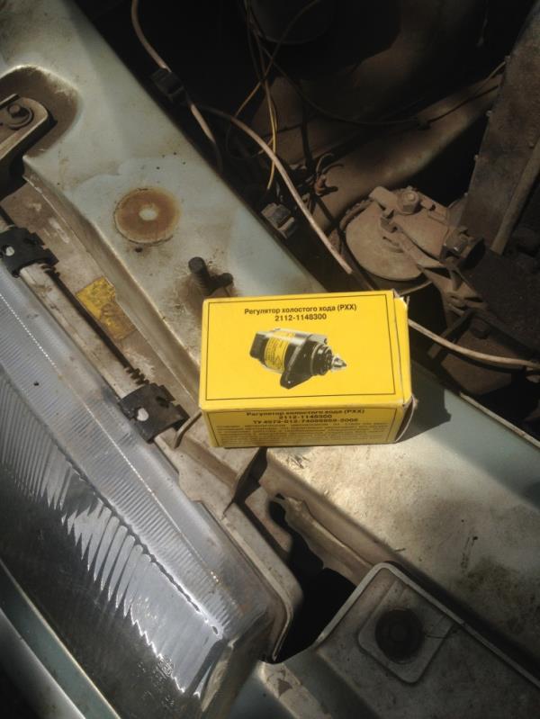 Желтая коробочка, сразу видно что не оригинал