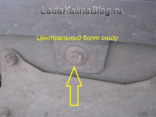 нижний болт крепления переднего бампера Калины по центру