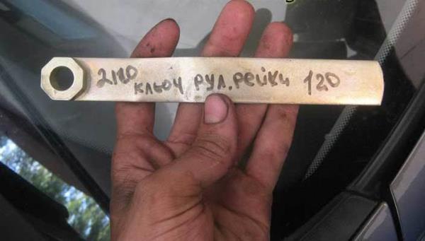 ключ для подтягивания рулевой рейки ВАЗ 2110