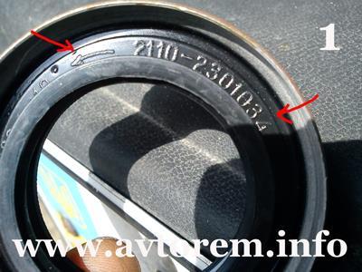 Правый сальник переднего привода ваз-2110