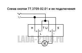 Схема подключения кнопки электростеклоподъемника в ВАЗ-2108