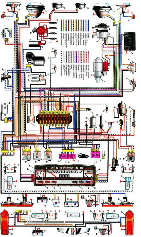Схема электрооборудования ВАЗ 2101