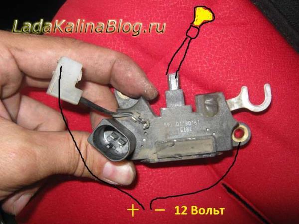 проверка исправности регулятора напряжения и щеток генератора Калины