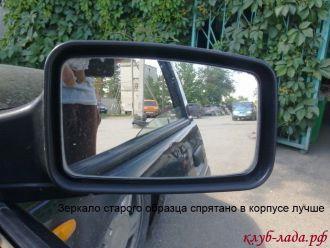 защита зеркала приоры старого образца от дождя