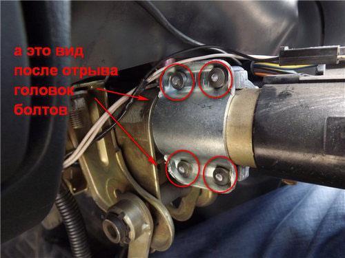 Ремонт ВАЗ 2108: самостоятельная замена замка зажигания