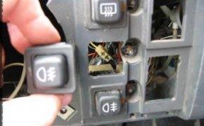 Установка и подключение ПТФ на ВАЗ 21099