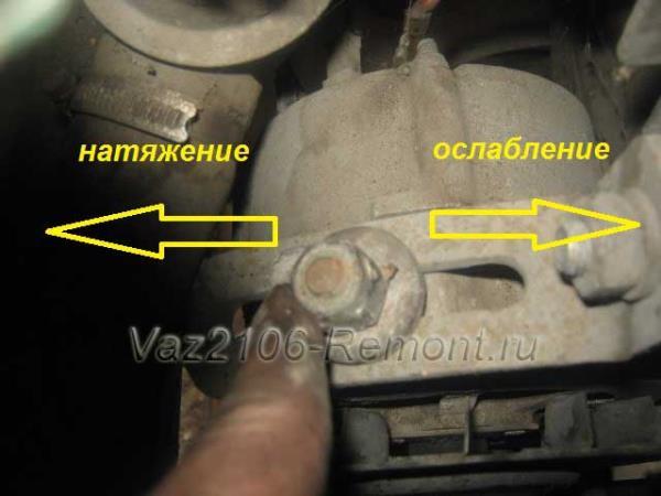 регулировка ремня генератора на ВАЗ 2106