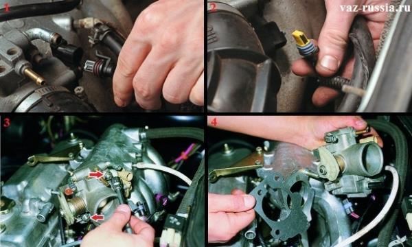 Отсоединение колодок проводов от обоих датчиков и отворачивание после чего двух гаек крепящих дроссельный узел к ресиверу и его снятие
