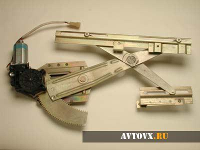 Электростеклоподъемник автомобиля ВАЗ 2110