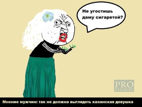 Форсунки ВАЗ 21101