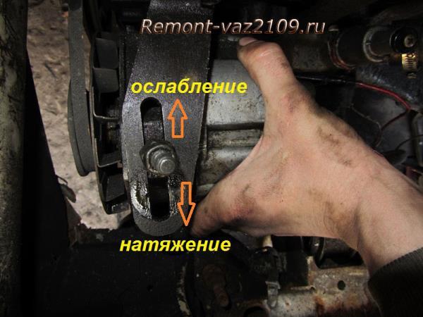 как натянуть ремень генератора на Ваз 2109-2108