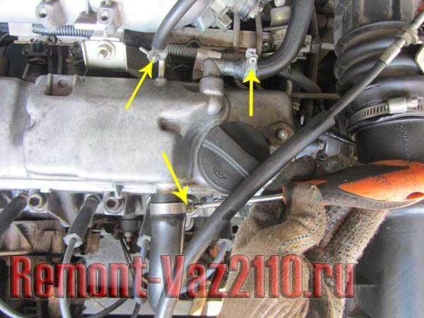 ослабить шланги клапанной крышки ВАЗ 2110-2112