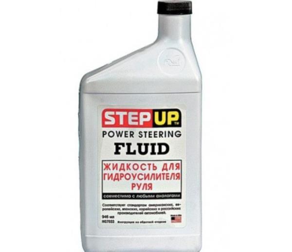 Жидкость для гидроусилителя руля Lada Largus