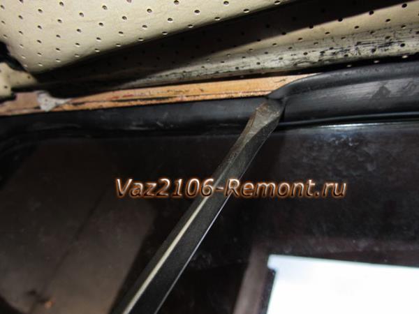 извлечение резинки на стекле ВАЗ 2106