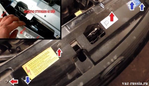 Выворачивание винтов которые сверху бампер крепят и его оттягивание на себя и нахождение звукового сигнала в автомобиле