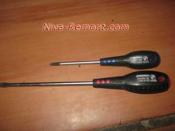инструмент для замены щеток генератора на Ниве ВАЗ 2121