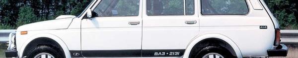 Ремонт ВАЗ 2131 в Экспо Кар