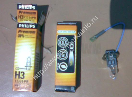 лампочки для ПТФ филипс