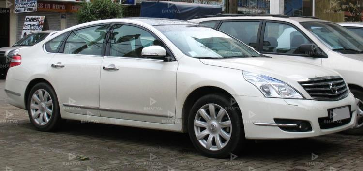 Замена выжимного подшипника Nissan Teana в Нижневартовске