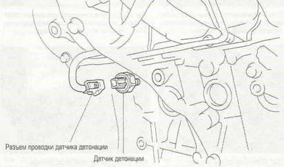 Датчики на Тойота Королла 120: где находятся, замена