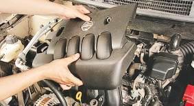 Декоративный кожух двигателя Nissan Cashcai
