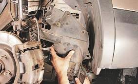 Боковой кожух двигателя Nissan Cashcai