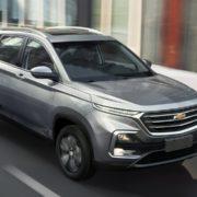 Chevrolet Captiva 2019-2020 первые фото
