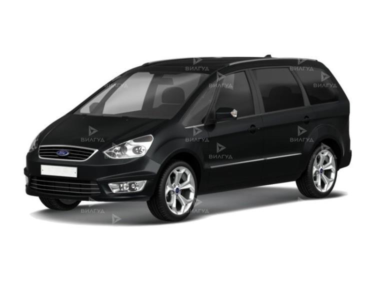 Ремонт и замена глушителя Ford Galaxy в Санкт-Петербурге