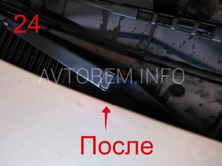Вид рычагов стеклоочистителя после ремонта ланос