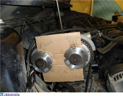 замена ремня грм ford s-max 2.5