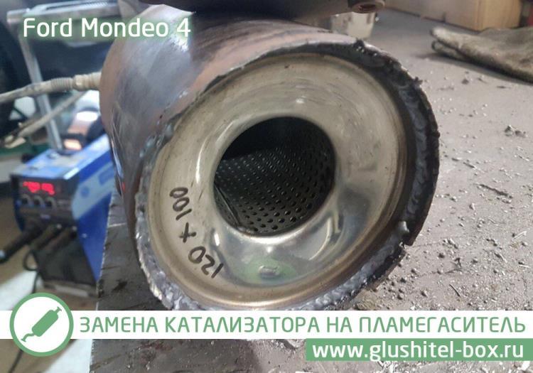 форд мондео 4 пламегаситель