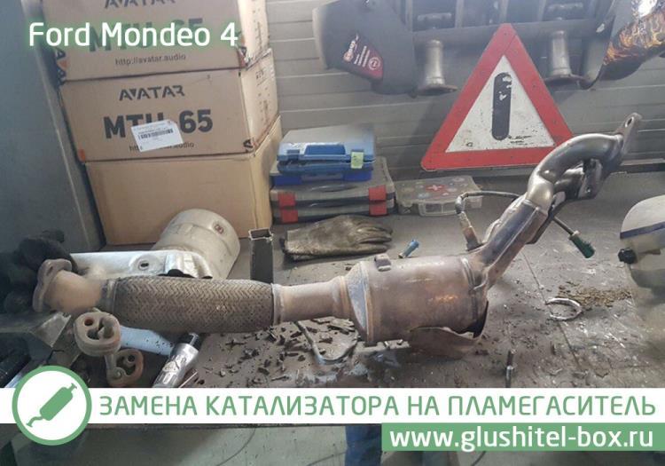 форд мондео ремонт катализатора