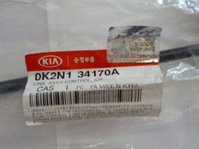 0K2N1 34 150A стойка стабилизатора