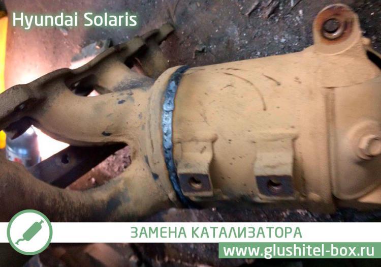 установка пламегасителя хендай солярис