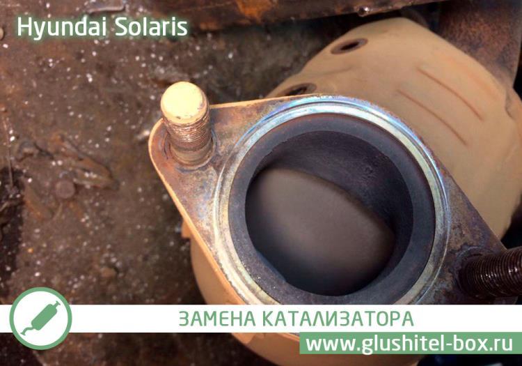 катализатор солярис