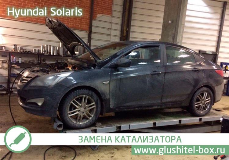 Замена катализатора Hyundai Solaris