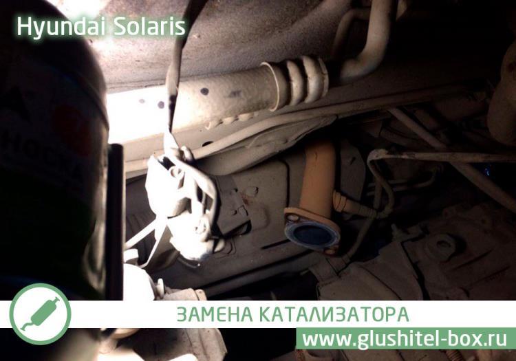 ремонт катализатора hyundai solaris