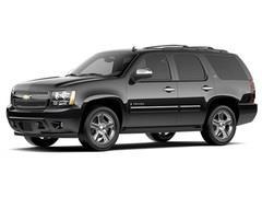Покраска порога Chevrolet Tahoe