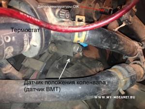 The sensor of provision of a cranked shaft on Renault Megane 2