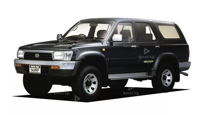 Замена трубки кондиционера Toyota Hilux Surf в Тюмени
