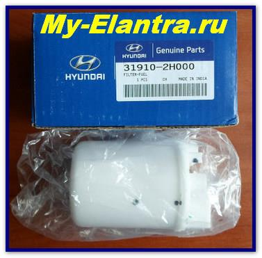 Hyundai/Kia 31910-2H000
